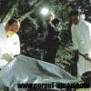 Identificarea cadavrelor cu identitate necunoscută