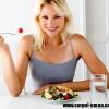10 sfaturi pentru a slabi natural, in 30 zile