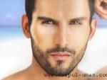 Cum te protejeaza barba de razele nocive ale soarelui?