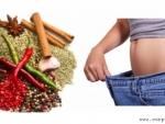 Cum pierzi in greutate cu ajutorul condimentelor
