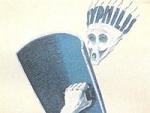 Sifilisul