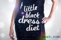 Dieta little black dress